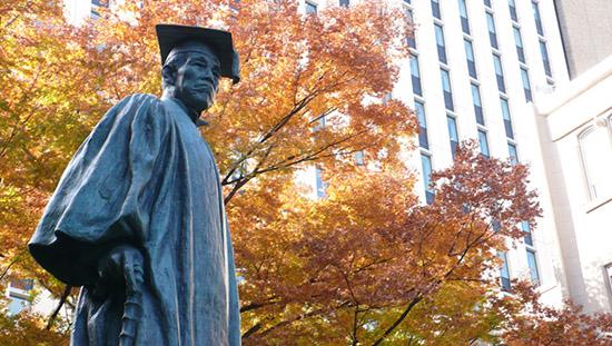 Waseda statue of Shigenobu Okuma